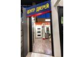 Центр дверей в ТЦ Новинка
