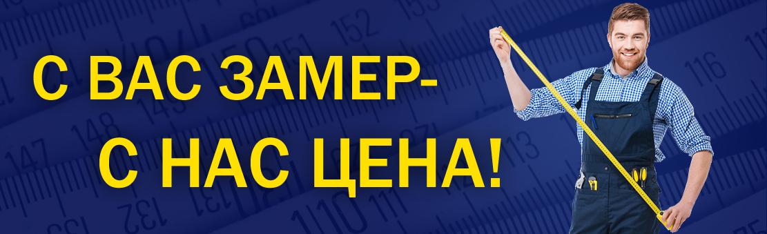 двери комплект Казань